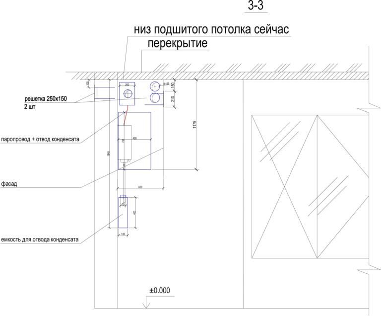 схема системы вентиляции с увлажнением в квартире, г Киев