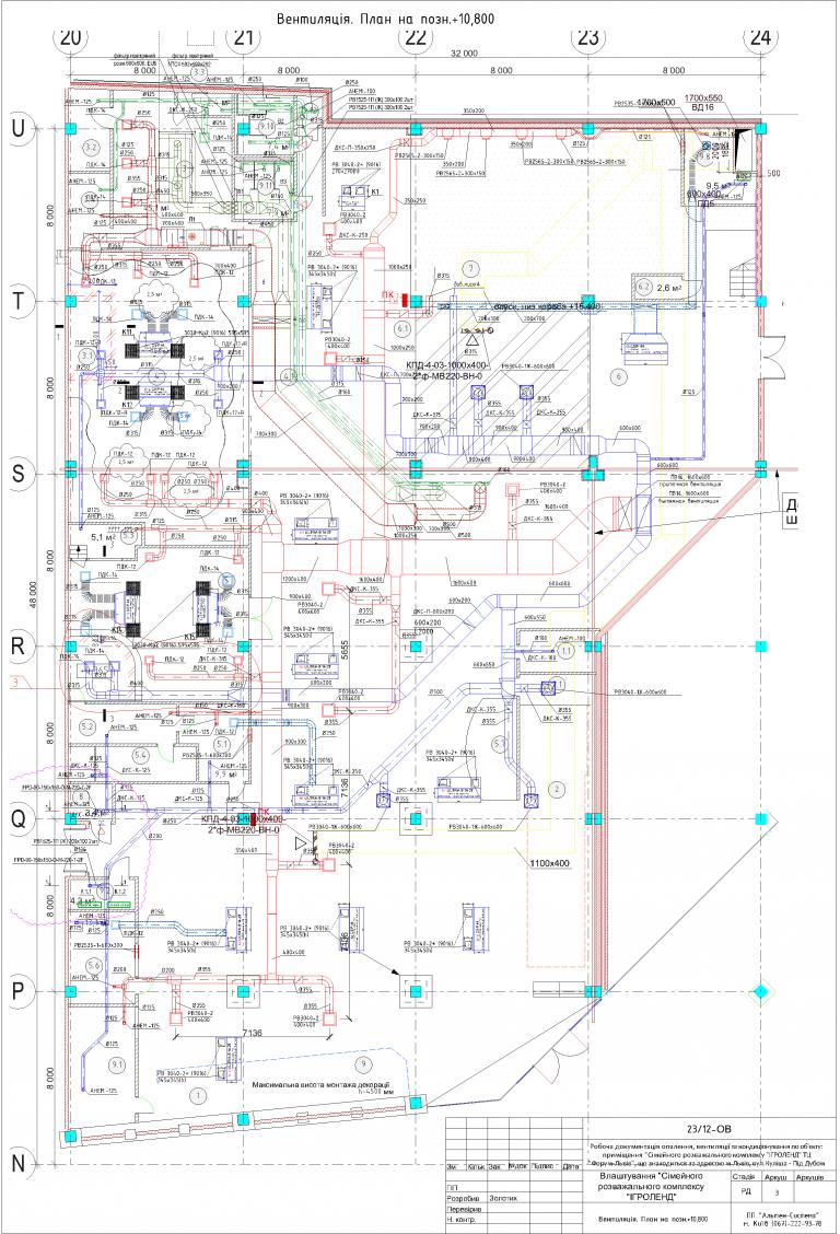 Планы и схемы вентиляции и кондиционирования