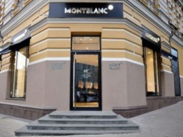 Фасад здания, монтаж и проект системы вентиляции и кондиционирования в магазине MONTBLANC, г Киев