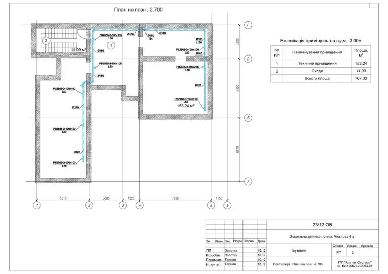 План подвала этажа